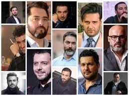 بازیگران خوش استایل مرد ایرانی